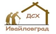 ДСХ Ивайловград - Infocall.bg