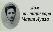 Мария Луиза