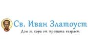 Св Иван Златоуст