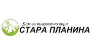 Дом за възрастни хора Стара планина - Infocall.bg