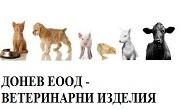 ДОНЕВ ЕООД - Infocall.bg