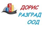 Дорис Разград ООД - Infocall.bg
