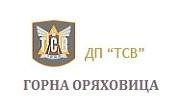ДП ТСВ Горна Оряховица