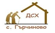 ДСХ Гърчиново