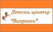 ДЦ Вихрогон