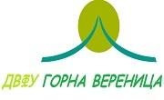 Дом за възрастни хора с физически увреждания Горна Вереница - Infocall.bg