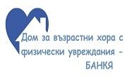 ДВХФУ БАНКЯ
