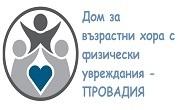 ДВХФУ Провадия - Infocall.bg