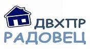 ДВХПР Радовец - Infocall.bg
