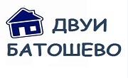 ДВУИ Батошево