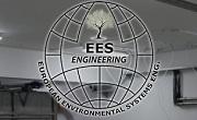 ЕЕS-Инженеринг - Infocall.bg