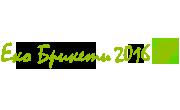 Еко Брикети 2016 ООД - Infocall.bg