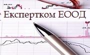 Експертком ЕООД - Infocall.bg