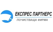 Експрес Партнерс ЕТ