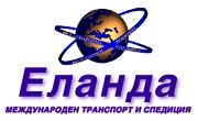 Еланда ООД - Infocall.bg