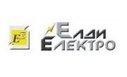Елди Електро ЕООД