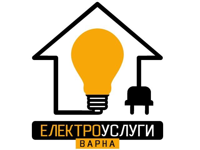 Електро услуги Варна