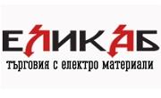 Еликаб ООД - Infocall.bg