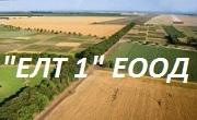 ЕЛТ 1 ЕООД