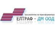 Елтраф ДМ ООД - Infocall.bg