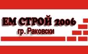 ЕМ Строй 2006 ЕООД