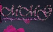 Емемджи - Infocall.bg