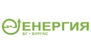 Енергия БГ Бургас ЕООД - Infocall.bg