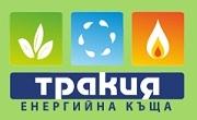Енергийна къща Тракия - Infocall.bg