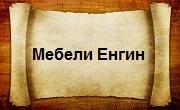 Мебели Дулово