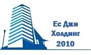 Ес Джи Холдинг 2010 - Infocall.bg
