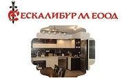 Ескалибур М ЕООД