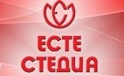 Есте Стедиа