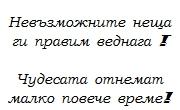 ЕТ Рондо - Димитър Личев - Infocall.bg