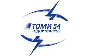 Томи 54 - Тодор Минков ЕТ