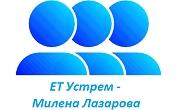 ЕТ Устрем – Милена Лазарова