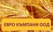 Евро Къмпани ООД - Infocall.bg