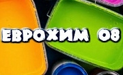 ЕВРОХИМ 08 - Infocall.bg