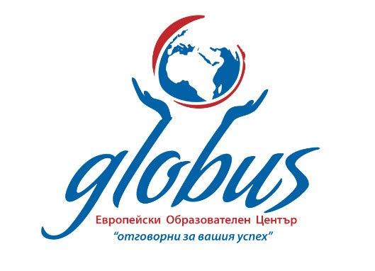 Европейски образователен център Глобус - Infocall.bg