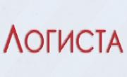 Езиков център Логиста - Infocall.bg