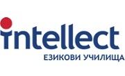 Езикови училища Интелект