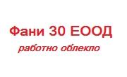 Фани 30 ЕООД