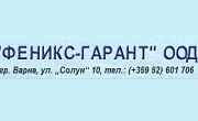 ВиК материали Варна