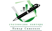 Петър Симеонов