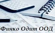 Счетоводни услуги София-Център