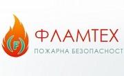 Фламтех ЕООД - Infocall.bg