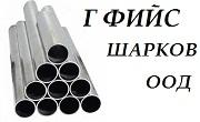 Г Фийс Шарков ООД