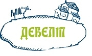 Гана 99 ООД - Infocall.bg