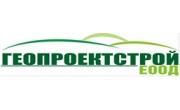 Геопроектстрой ЕООД