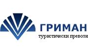 Гриман Травъл - Infocall.bg