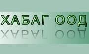 Бетонови изделия Ботевград